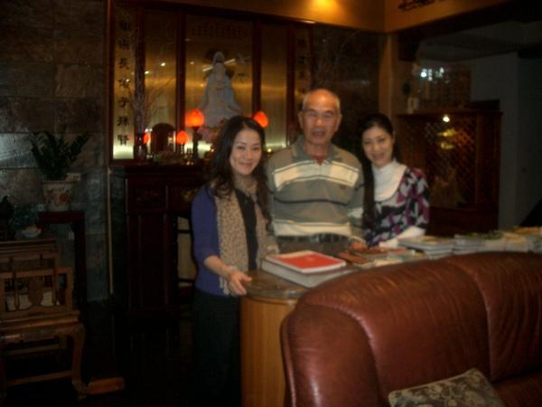 特派員..庄阿公..與兩位遠從日本來的朋友!