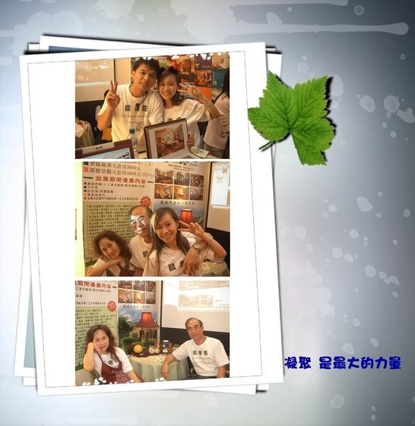 2005 台北國際旅展2