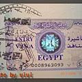 埃及簽證 長這樣