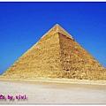 庫夫拉國王的金字塔
