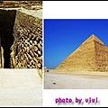庫夫拉金字塔的入口