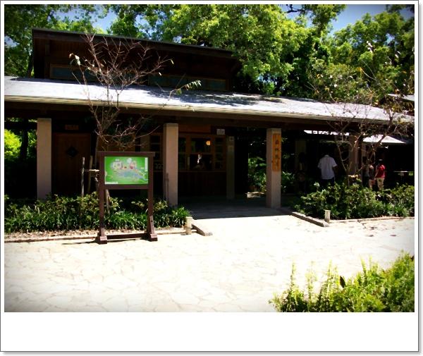 溫泉公園1