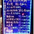 C360_2013-11-26-18-04-53-671.jpg