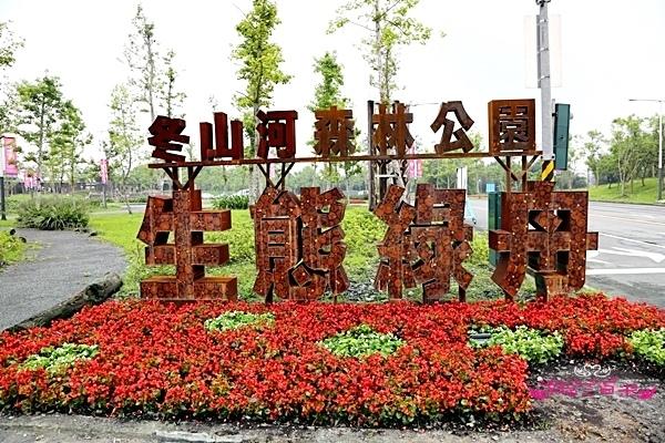 20160414-冬山河森林公園生態綠舟_8106.jpg