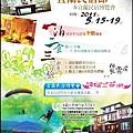 100-0324宜蘭民宿節DM-(台灣版).jpg