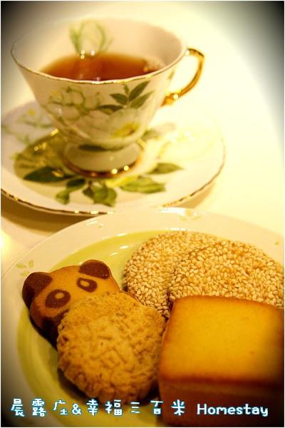 奇華+伯爵茶