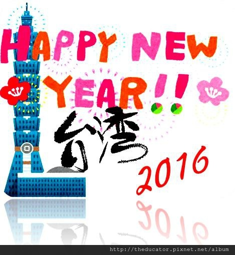 HAPPY NEW YEAR FROM EDWANG 20151231.JPG