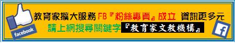pixnet banner facebook 20151024.bmp