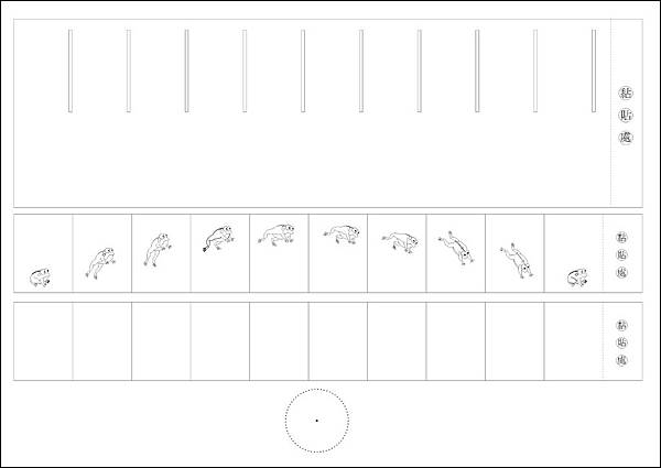 動畫筒紙模.jpg