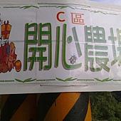 20111217742.jpg