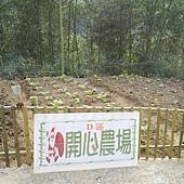 20111217743.jpg