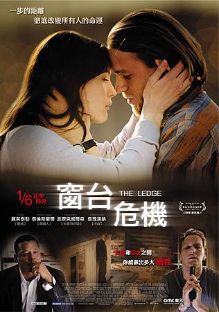The_Ledge_poster_v8-01.jpg