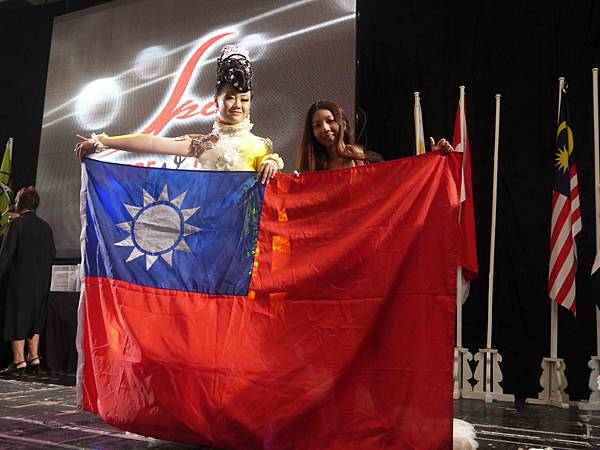 2014APHCA泰國曼谷亞太盃