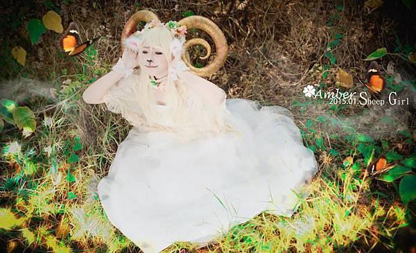 迷糊羊娘3