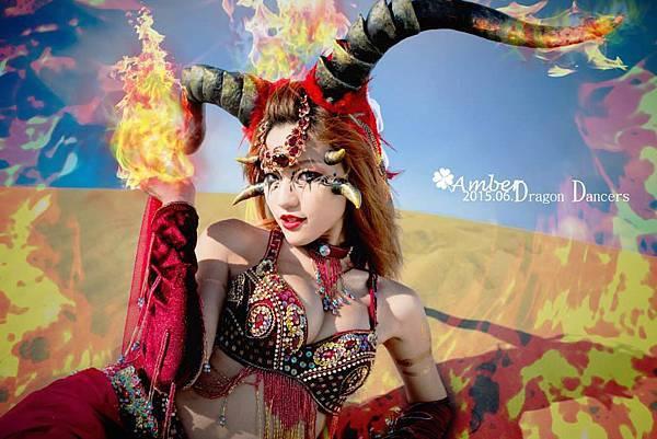 焰龍舞姬1