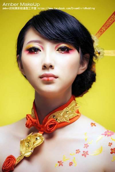 東方朱紅-妝容特寫