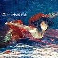 金魚少女2