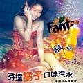 金魚少女-非官方代言廣告