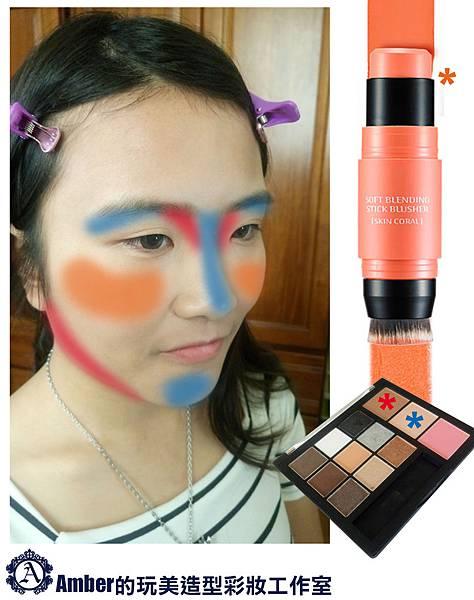 化妝3.jpg