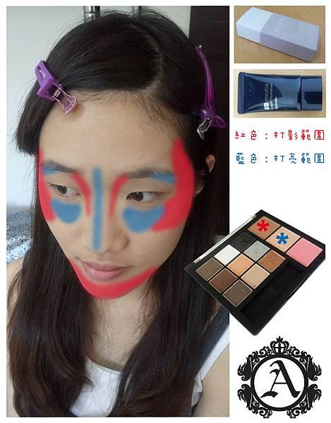化妝1.jpg