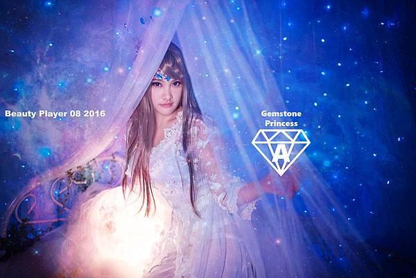 寶石公主1.jpg