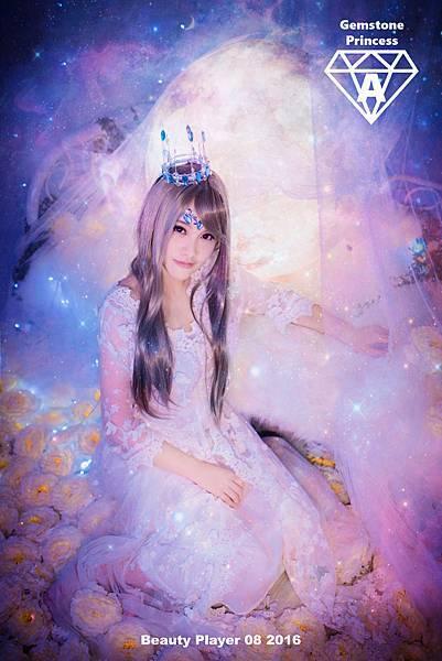 寶石公主4.jpg