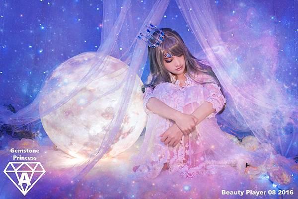 寶石公主3.jpg