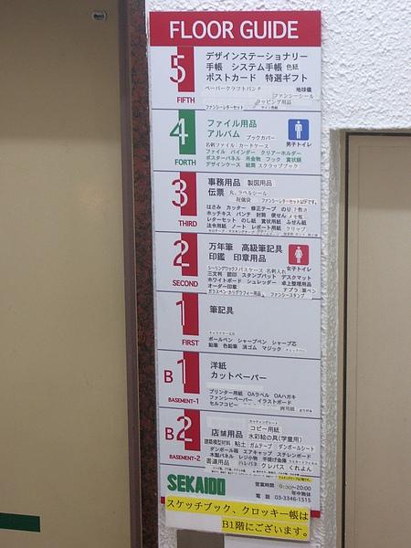 IMGP1016.JPG