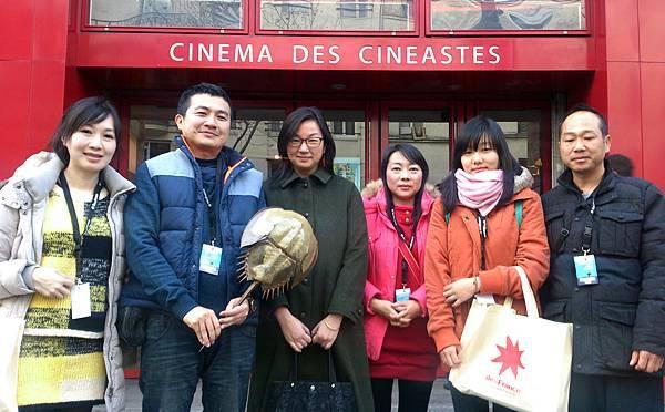 駐法台北文化中心主任(左三)來訪