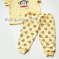 Paul Frank 2 pcs set Yellow 9M*已售出*