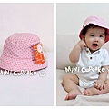 pink dots hat-2.jpg