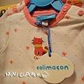 法系品牌 Colimacon 貓咪蝴蝶包屁衣兩件組 9M $600 單售/$350