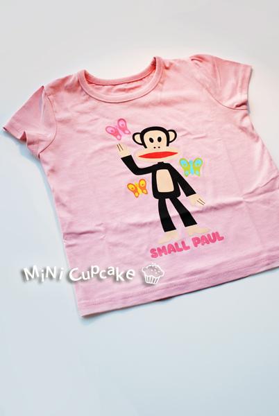 Paul Frank T-shirt Pink