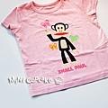 Paul Frank T-shirt Pink 18M
