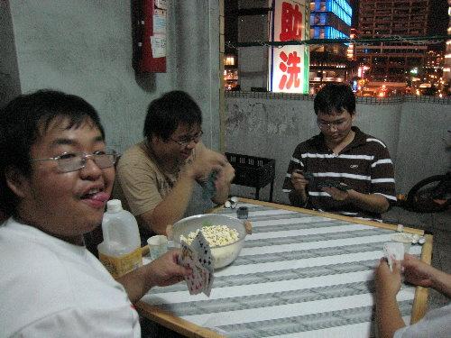 中秋烤肉(2007)