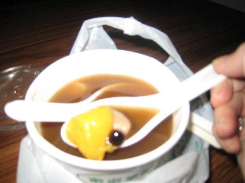 傳說中的東東芋圓