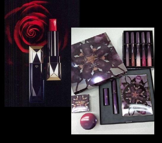 肌膚之鑰2013新唇膏上市與限量彩妝盒