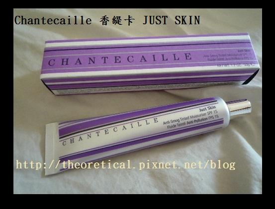 Chantecaille香緹卡 just skin