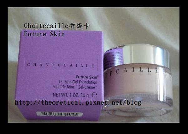 Chantecaille香緹卡 future skin