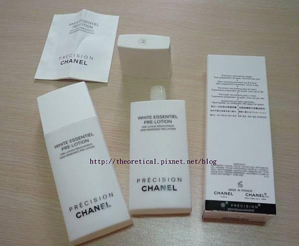 CHANEL 珍珠光感角質液
