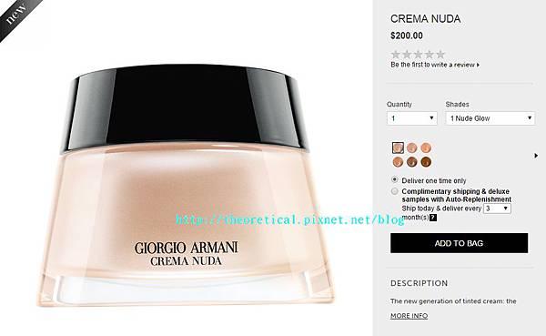 Giorgio Armani cream nuda