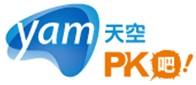 Yam天空PK吧logo.jpg