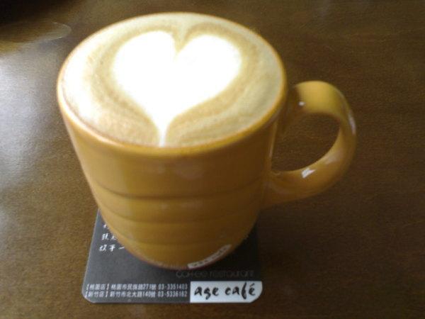 摩卡拿鐵咖啡