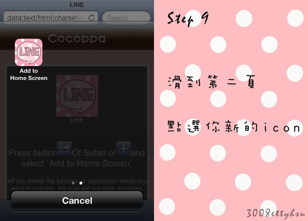 CocoPPa (9)