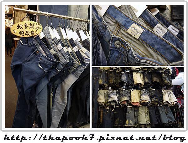 牛仔褲與正韓彩襪 (4)