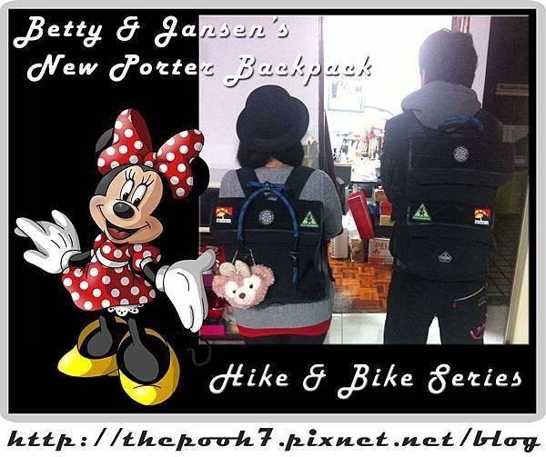 POTER_Hike&Bike (4)