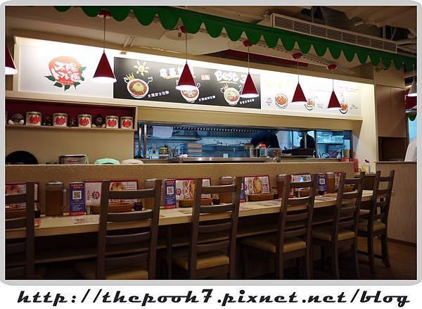 凱薩飯店太陽拉麵 (3)