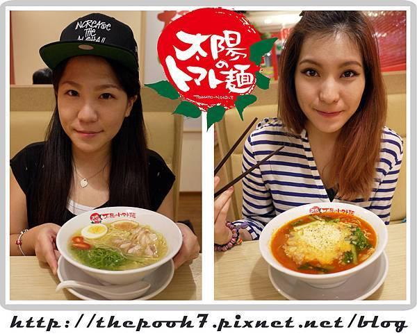 凱薩飯店太陽拉麵 (8)