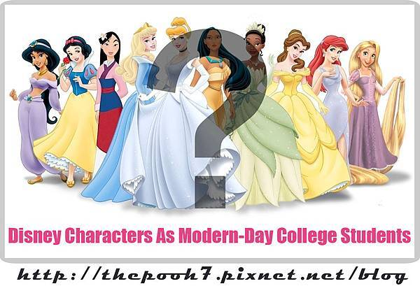14 Disney Characters As Modern-Day College Students (1)