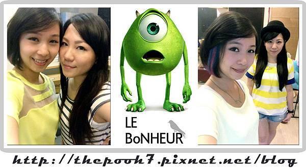 奇摩拍賣 Le Bonheur (8)